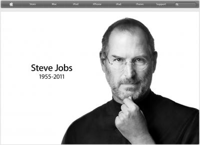 Steve Jobs Apple Ad